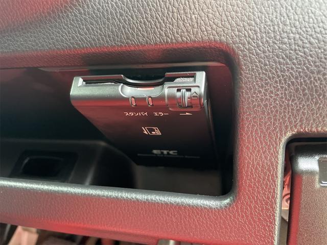 ハイウェイスター ターボ 両側パワースライドドア エマージェンシーブレーキ SDナビ・フルセグTV・DVD・アラウンドビューモニター(17枚目)