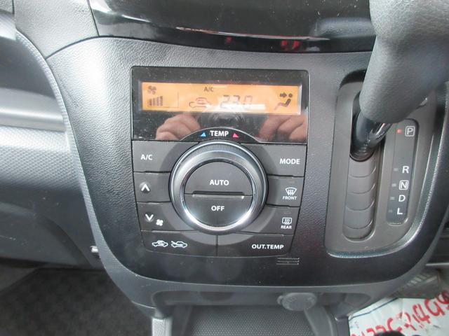 オートエアコンで車内快適♪