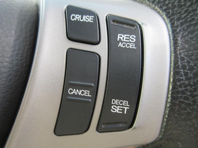 クルーズコントロール機能付。