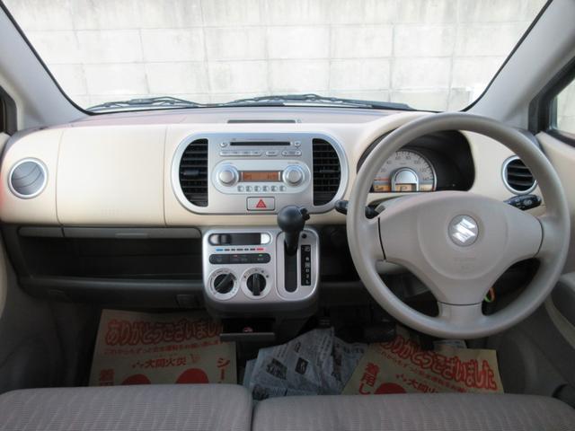 「スズキ」「MRワゴン」「コンパクトカー」「沖縄県」の中古車22