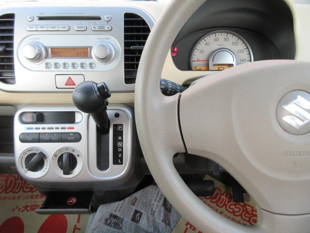 「スズキ」「MRワゴン」「コンパクトカー」「沖縄県」の中古車23