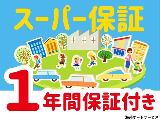 「スズキ」「MRワゴン」「コンパクトカー」「沖縄県」の中古車31