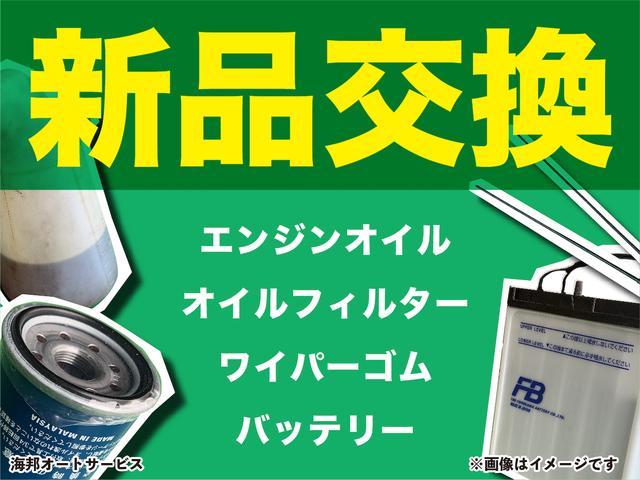 「スズキ」「MRワゴン」「コンパクトカー」「沖縄県」の中古車32