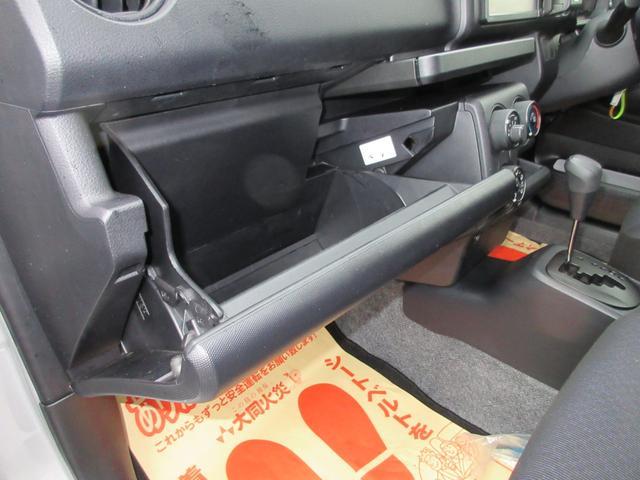 「トヨタ」「プロボックス」「ステーションワゴン」「沖縄県」の中古車24