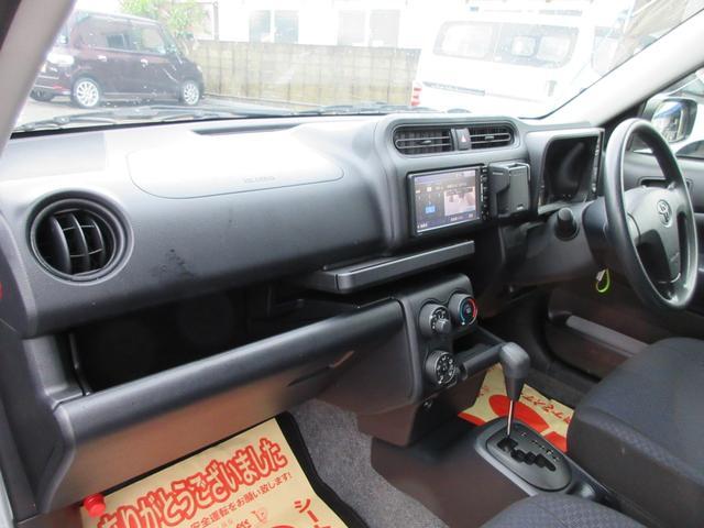 「トヨタ」「プロボックス」「ステーションワゴン」「沖縄県」の中古車25