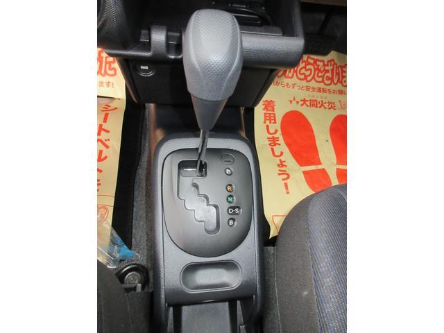 「トヨタ」「プロボックス」「ステーションワゴン」「沖縄県」の中古車29