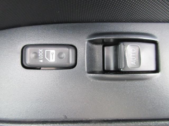 「トヨタ」「プロボックス」「ステーションワゴン」「沖縄県」の中古車42