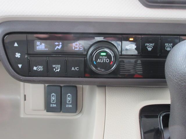 G・Lホンダセンシング ナビ・Bluetooth・リアカメラ・ETC付き(16枚目)
