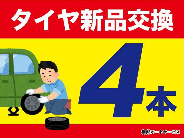 X ゆとりの7名乗♪(44枚目)