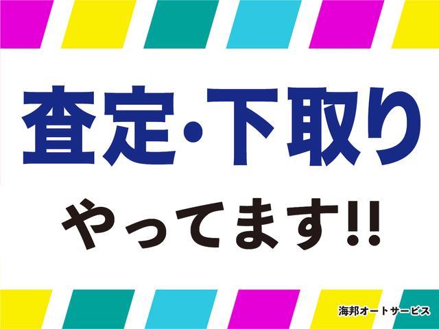 X ゆとりの7名乗♪(46枚目)