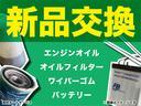 G・Lホンダセンシング ナビ・Bluetooth・リアカメラ・ETC付き(28枚目)