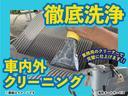G・Lホンダセンシング ナビ・Bluetooth・リアカメラ・ETC付き(30枚目)