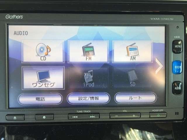 ホンダ フィット 13G・Fパッケージ