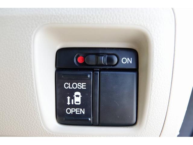 「ホンダ」「N-BOX」「コンパクトカー」「沖縄県」の中古車30