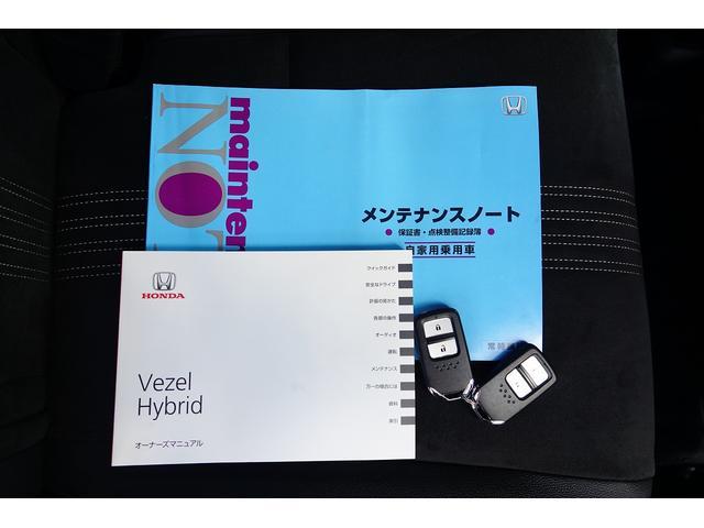 ハイブリッドRS・ホンダセンシング 内地仕入未防錆(25枚目)