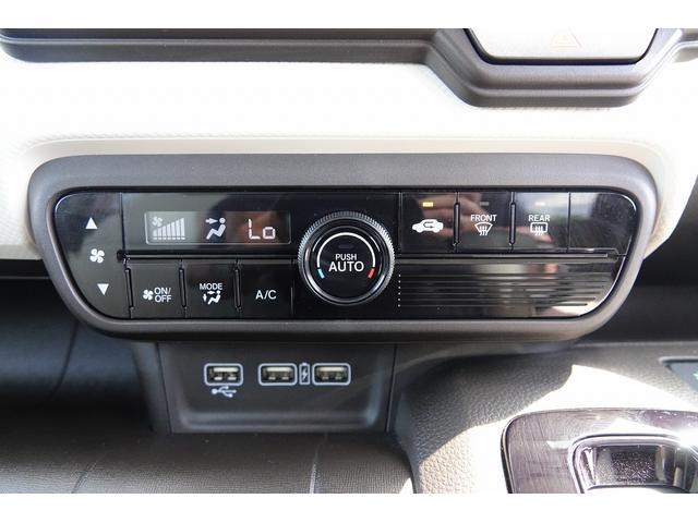660 G ホンダ センシング 助手席回転シート車 デモカーアップ・衝突軽減ブレーキ付(37枚目)
