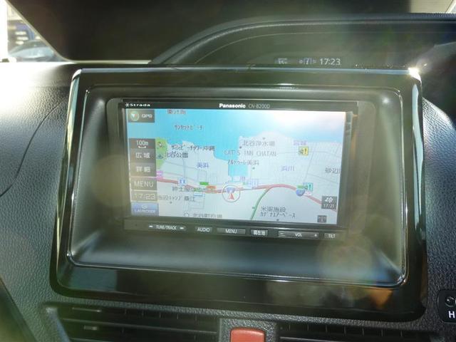 ハイブリッドX メモリーナビ バックカメラ ETC 電動スライドドア LEDヘッドランプ 乗車定員7人 3列シート 記録簿(12枚目)