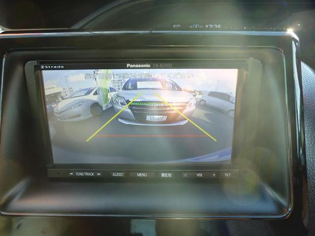 ハイブリッドX メモリーナビ バックカメラ ETC 電動スライドドア LEDヘッドランプ 乗車定員7人 3列シート 記録簿(13枚目)