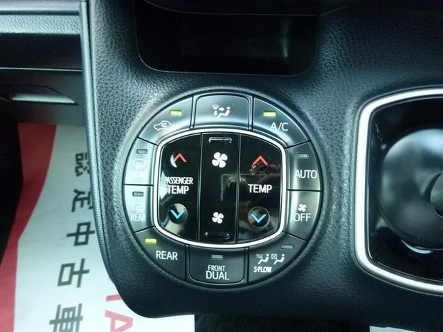 ハイブリッドX メモリーナビ バックカメラ ETC 電動スライドドア LEDヘッドランプ 乗車定員7人 3列シート 記録簿(15枚目)