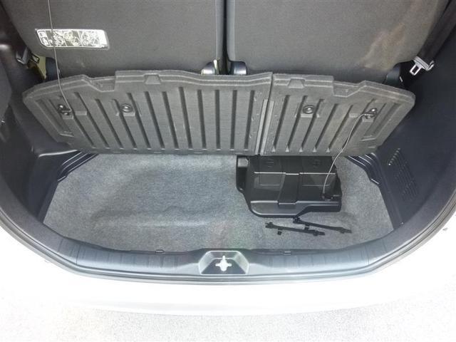 ハイブリッドX メモリーナビ バックカメラ ETC 電動スライドドア LEDヘッドランプ 乗車定員7人 3列シート 記録簿(20枚目)