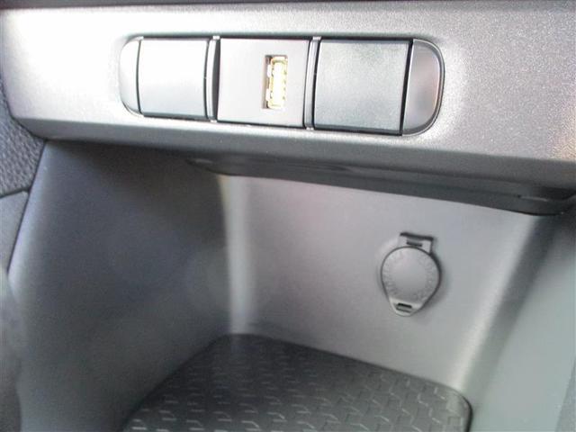 シガーソケット、USB付き