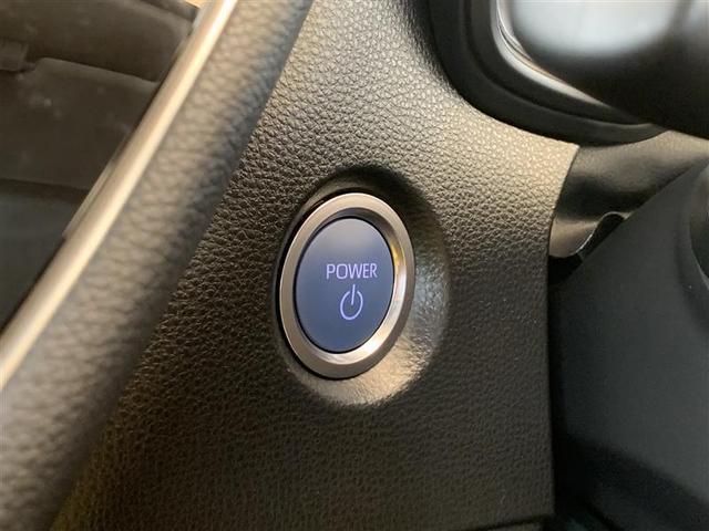 プッシュスタートスイッチ式 【プッシュスタート】はブレーキペダルをしっかり踏み込んだ状態でプッシュスタートスイッチを押すだけでエンジンを始動させることができます。