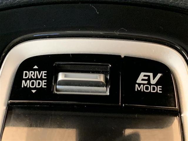省燃費走行を考えたセレクトスイッチです。