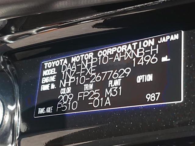 Sスタイルブラック DVDナビ DVD再生 バックカメラ 衝突被害軽減システム ETC LEDヘッドランプ ワンオーナー 記録簿(20枚目)