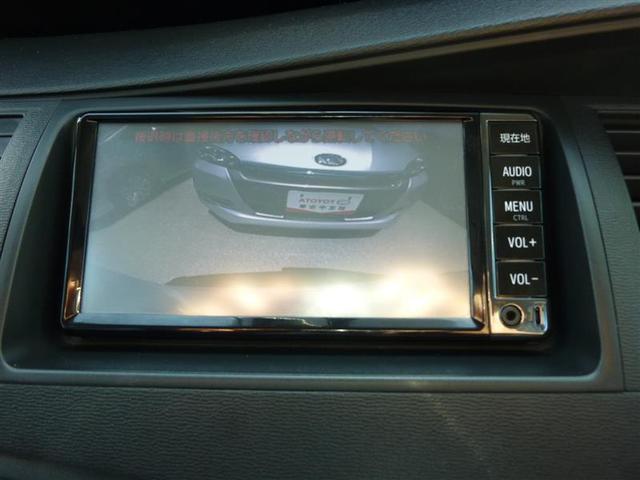 プラタナ ワンセグ メモリーナビ バックカメラ ETC 電動スライドドア HIDヘッドライト 乗車定員7人 3列シート 記録簿(11枚目)