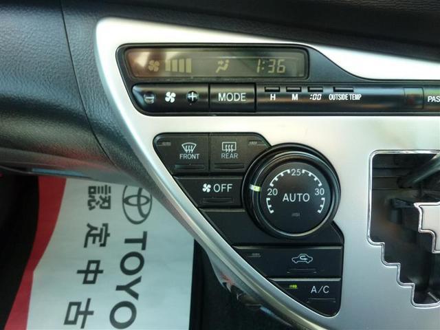 プラタナ ワンセグ メモリーナビ バックカメラ ETC 電動スライドドア HIDヘッドライト 乗車定員7人 3列シート 記録簿(15枚目)
