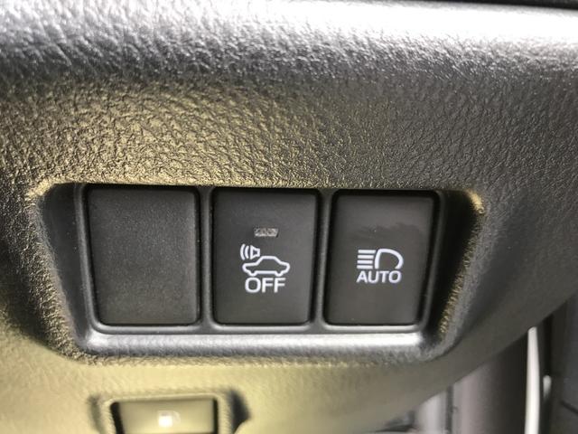 S ブレーキサポート機能 クルーズコントロール ナビTV(15枚目)
