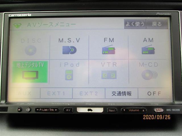 オーディオ機能も充実フルセグTV・DVD再生・ラジオ