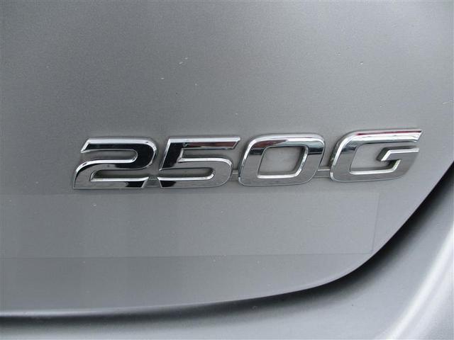 250G リラックスセレクション(3枚目)