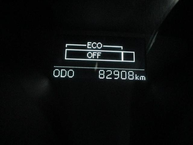 250G リラックスセレクション(6枚目)