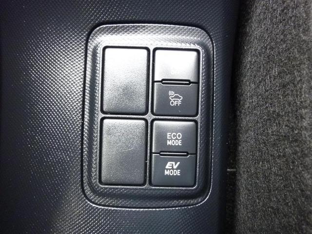 走行モード切り替えスイッチ