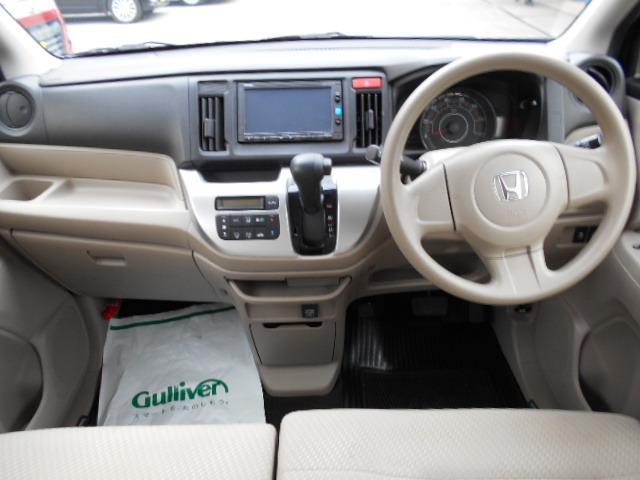 「ホンダ」「N-WGN」「コンパクトカー」「沖縄県」の中古車15
