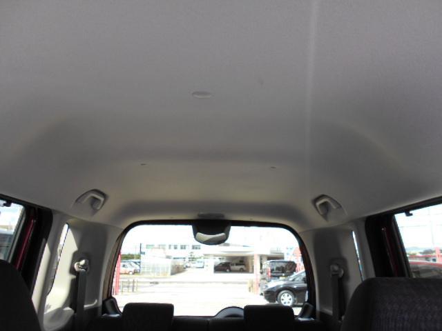 「ホンダ」「N-BOX」「コンパクトカー」「沖縄県」の中古車10