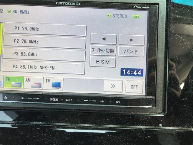 ハイブリッド ナビ TV ステーションワゴン CVT(7枚目)