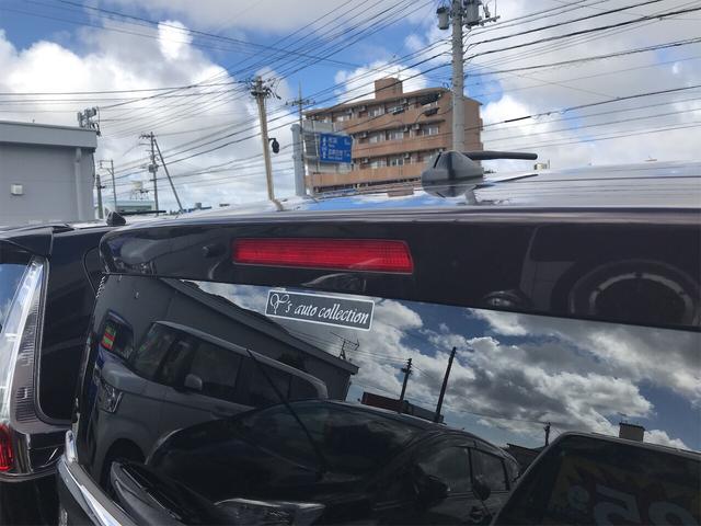 ナビ 軽自動車 プレミアムディープモカパールII CVT(5枚目)