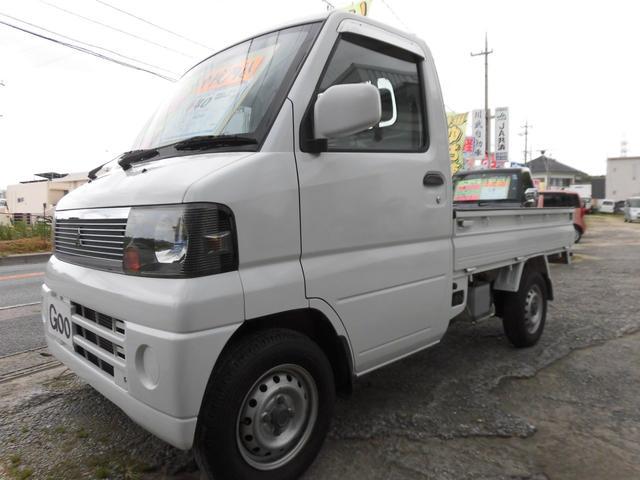 「三菱」「ミニキャブトラック」「トラック」「沖縄県」の中古車2