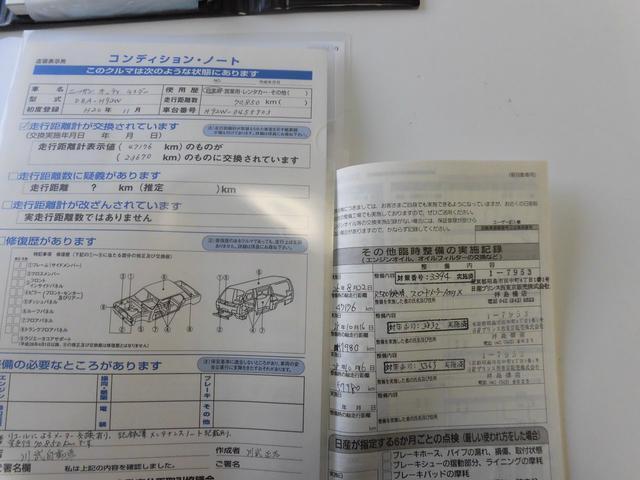 「日産」「オッティ」「コンパクトカー」「沖縄県」の中古車28