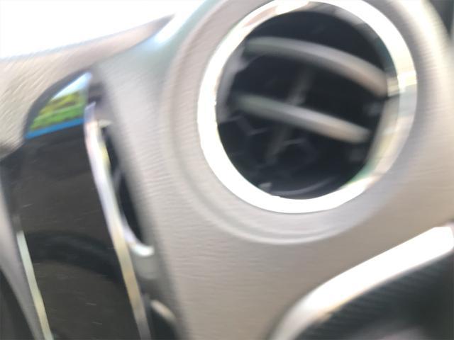 G・Aパッケージ シティブレーキ Bカメラ クルーズコントロール スマートキー(6枚目)