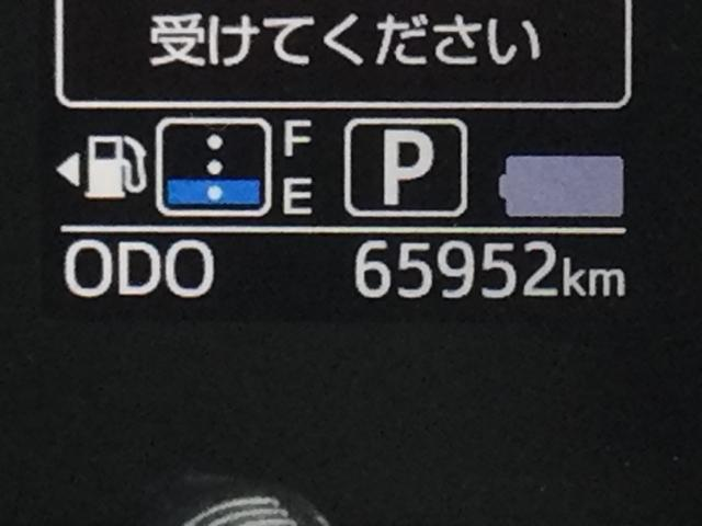 カスタム RS ハイパーSAII(28枚目)