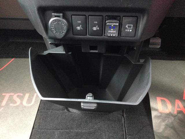 シートヒーター・2系統USBポート・パノラマモニター切替スイッチ!
