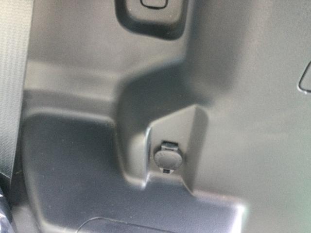 トランクにもアクセサリーソケットあります!