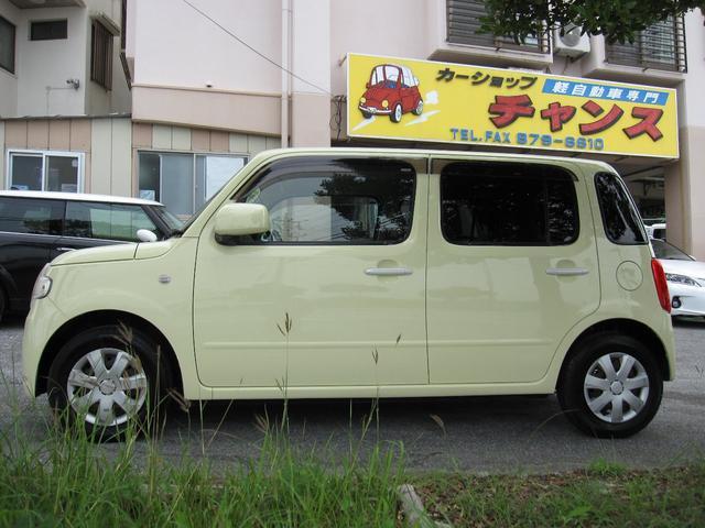 ココアX(8枚目)