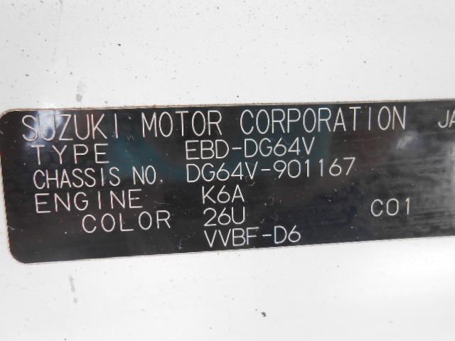 「マツダ」「スクラム」「軽自動車」「沖縄県」の中古車20