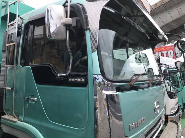 「その他」「プロフィア」「トラック」「沖縄県」の中古車9
