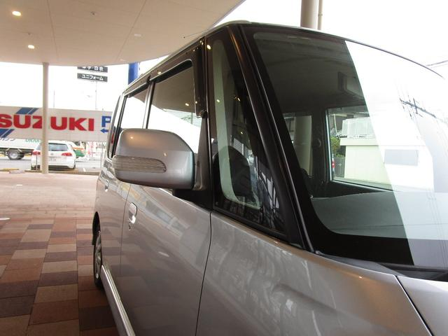 「ダイハツ」「タント」「コンパクトカー」「兵庫県」の中古車26