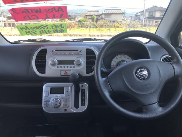「日産」「モコ」「コンパクトカー」「長野県」の中古車16